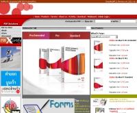 ชุมชนสำหรับผู้ใช้ PDF ในประเทศไทย  - pdfthai.com