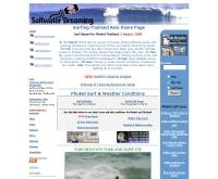 ซอลท์วอเทอร์ดรีมมิ่งดอทคอม - saltwater-dreaming.com