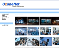 ร้านโอโซนเน็ต - ozonenetcm.com