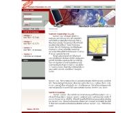 บริษัท แนฟเทคคอร์เปอร์เรชั่น จำกัด - navtech.co.th