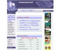 บ้านต้นคูณ - toncoon.com