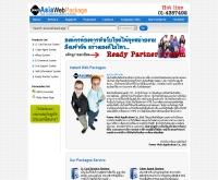 เอเชียเว็บแพ็คเกจ - asiawebpackage.com