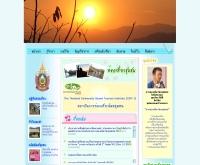 เครือข่ายการเรียนรู้และประสานงานวิจัยการท่องเที่ยวโดยชุมชน - communitytourism.net