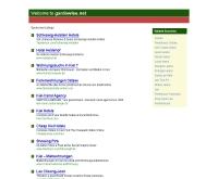 บริษัท การ์โดว์ลี อินเตอร์เนชั่นแนล จำกัด - gardowlee.net