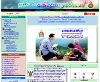 เว็บครูสันต์ - school.obec.go.th/webkrusun