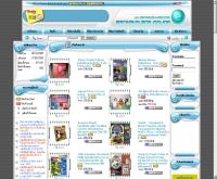 บุ๊คฟอคิดดอทคอม - booksforkid.com