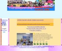 โรงเรียนอนุบาลจันทบุรี  - school.obec.go.th/anubalchantaburi