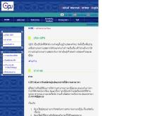 บริษัท โกลบอล อินเตอร์เน็ต พาร์ทเนอร์ ยูโตเป จำกัด - gipu.net/th