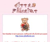 ร้านดอกไม้จิตรา ฟลอริส  - geocities.com/jittraflower