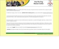 ศุนย์สุนัขหัวหิน - dogrescuecenter.org
