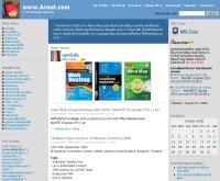 อาณัติ.คอม - arnut.com