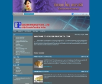 บริษัท โกลเด้นโพรดักส์ จำกัด - golden-product.com