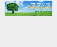อุลตร้าไทยดอทคอม - ultrathai.com