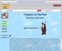 โครงการคอมพิวเตอร์เพื่อเด็กไทย - jeep.htmlplanet.com