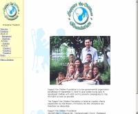มูลนิธิเกื้อดรุณ - support-the-children.org