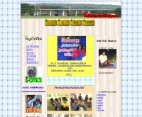 โรงเรียนคณะเทศบาลนครกรุงเทพ 3 - school.obec.go.th/tessaban3