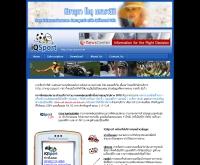 ไอคิว สปอร์ต (iQSport): บริการข้อมูลกีฬาบนมือถือ  - iqsport.net