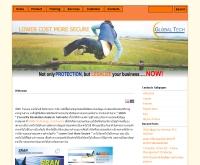 บริษัท โกลบอล เทคโนโลยี อินทิเกรเทค จำกัด - gbtech.co.th