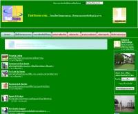 ไทยเฟิร์ทโฮมดอทคอม - thaifirsthome.com