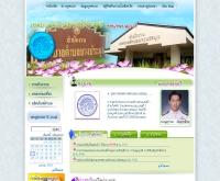 เทศบาลตำบลบางประมุง จังหวัดนครสวรรค์  - bangpramung.go.th