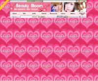 บิวตี้บรูมดอทคอม - beautybloom.com