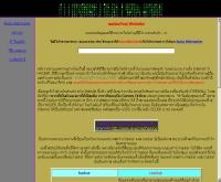 กรรมกรไซเบอร์ - geocities.com/qillip_hack/