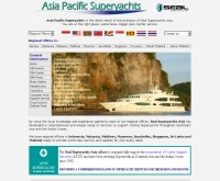 ซีล ซูเปอร์ ยอร์ช เอเซีย - seal-superyachts-asia.com
