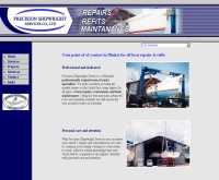 บริษัท พรีซีชั่น ชิพไรท์ จำกัด - precision-shipwright.com