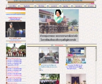 สถานีตำรวจภูธรกิ่งอำเภอทุ่งเขาหลวง จังหวัดร้อยเอ็ด  - roiet.police.go.th/tungkaoluang
