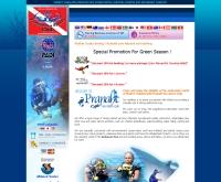 ประภาส ซี สปอร์ต ครับ - phuketseasport.com