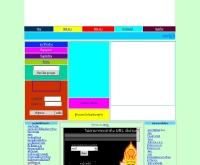 โรงเรียนวัดบางพุทโธ  - bangpootto.lopburi1.net