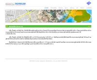 บริษัท จีโอเมติก เทคโนโลยี จำกัด - geomatic.co.th