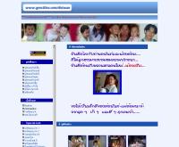 ดอยเวา รวมเพื่อนแม่สาย - geocities.com/doiwao/