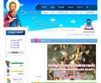สังฆมณฑลจันทบุรี - chandiocese.org