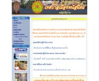 เทศบาลเมืองพนัสนิคม - viewthai.com/phanatmuni