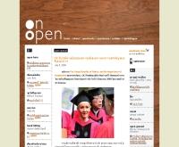 ออนโอเปิล - onopen.com
