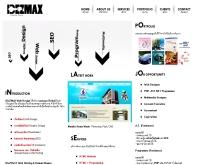 ไอดีซีแม็กซ์ - idezmax.com