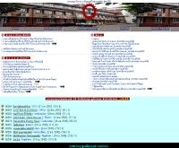 ชมรมนิสิตเก่าคณะวิศวกรรมศาตร์ จุฬาลงกรณ์มหาวิทยาลัย รุ่น 54 - intania54.com