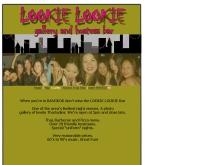 ลุคกี้บาร์ - lookiebar.com