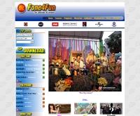 โฟนฟอร์ฟันเว็บไซต์ - fone4fun.com