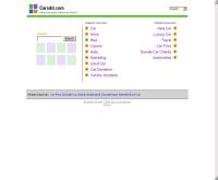 คาร์สดีดีดอทคอม - carsdd.com