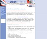 ไทยทรานสเลชั่นเซอร์วิส - thaienglish.com
