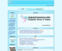 ไทยเลดี้บอยซ์ดอทเน็ต - thailadyboyz.net