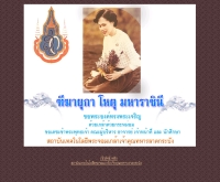 สถาบันเทคโนโลยีพระจอมเกล้า เจ้าคุณทหารลาดกระบัง - ladkrabang.net