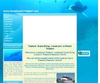 ไลฟ์บอร์ด ไทยแลนด์ - liveaboard-thailand.com