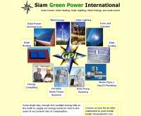 บริษัท สยาม กรีน พาวเวอร์ อินเตอร์เนชั่นแนล จำกัด - siamgpi.com