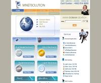 เอ็มเน็ตโซลูชั่น - mnetsolution.com