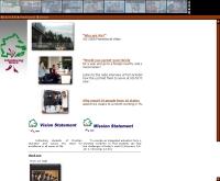 โรงเรียนนานาชาติ  Grace International School - gisthailand.org