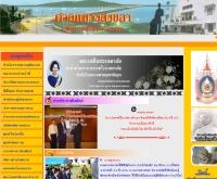 ศาลแขวงสงขลา - judiciary.go.th/sklmc