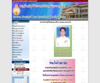 ศาลจังหวัดบุรีรัมย์แผนกคดีเยาวชนและครอบครัว - judiciary.go.th/brrjc